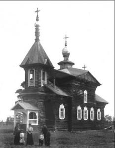 Пантелеимоновская церковь в Сосновке