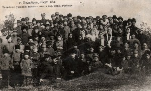 Ученики Высшего начального и городского приходского училищ, 1913 год